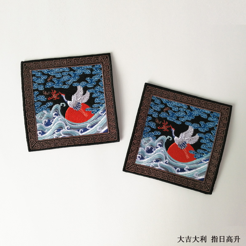 Wondrous Chinese Crane Scenery Patch for Trendsetting Outfits