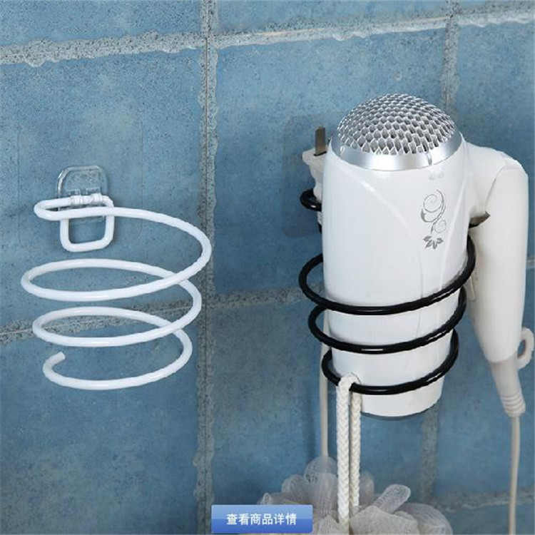 Simple Iron Wire Wall-Mounted Hair Dryer Holder for Bathroom Organization