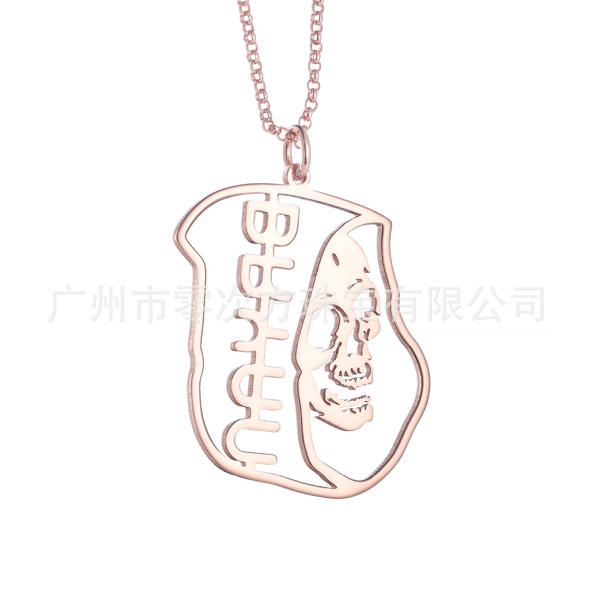 Appealing Silver Necklace with Skull Name Pendant for Birthday Gifts