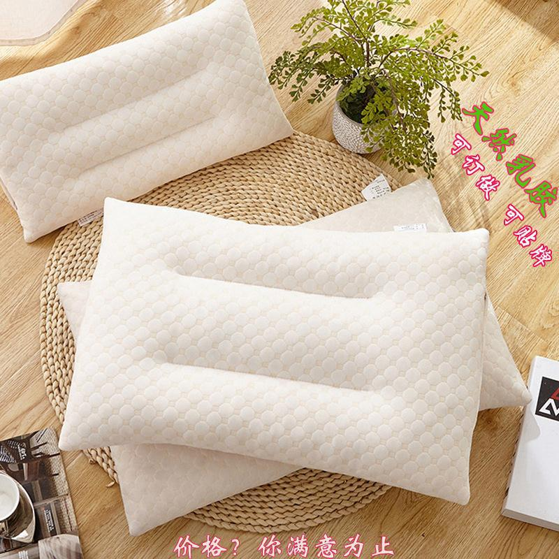 Comfy Square Latex White Pillows for Cervical Spine Protection