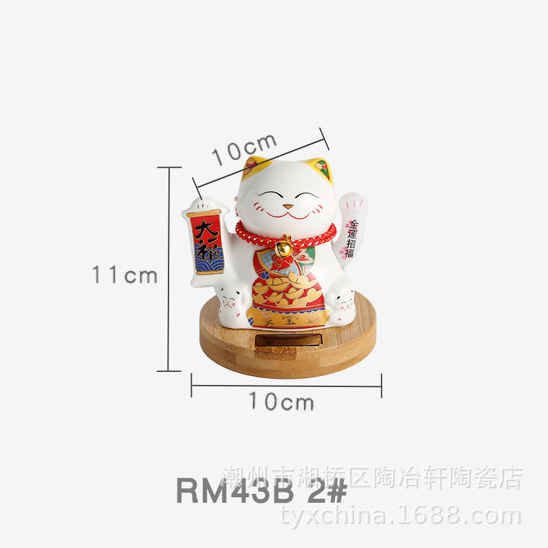 Ceramic Lucky Cat for Living Room Decoration