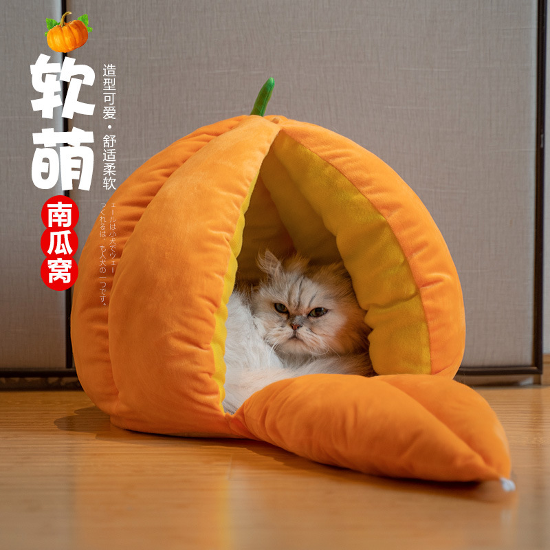 Creative Squash-Themed Pet Kennel for Home Use