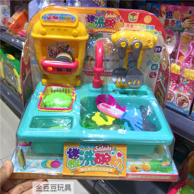 Adorable Kitchen-Themed Plastic Cooking Toys for Kid's Playtime