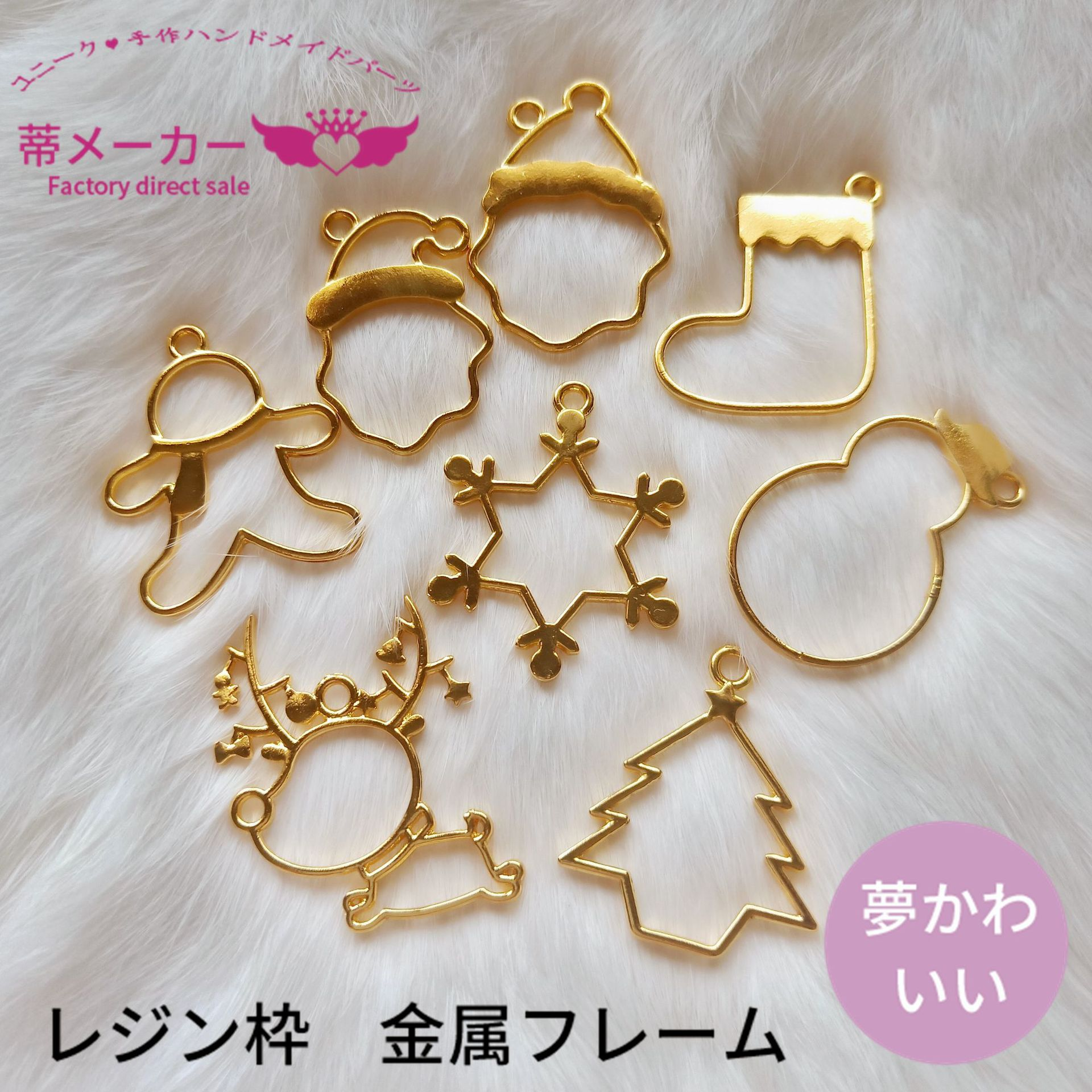 Mesmerizing Gold Metal Charms for DIY Christmas Decorations
