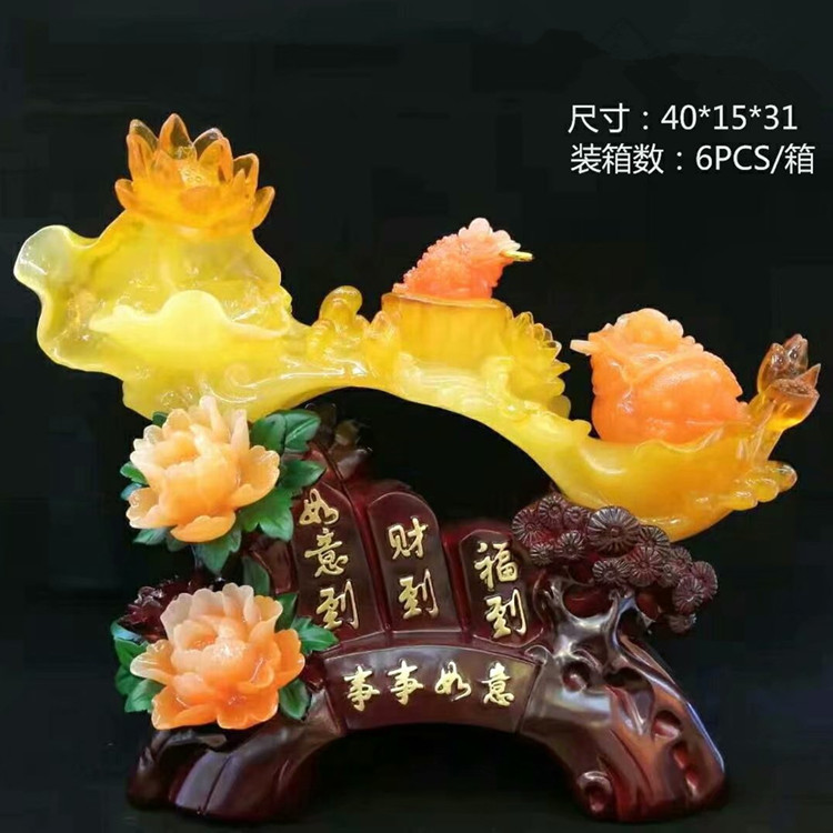 Bonsai and Vine Chinese Style Ornament for Home Decoration