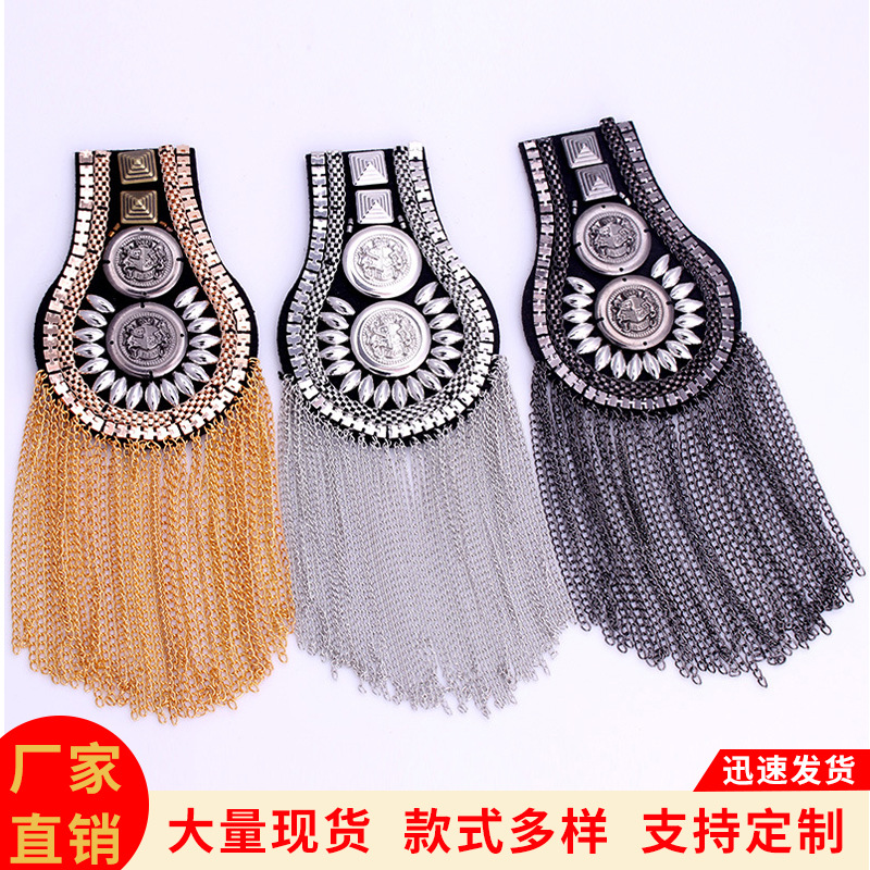 Trendy Metal Tassel Epaulettes for Fashionable Outfits
