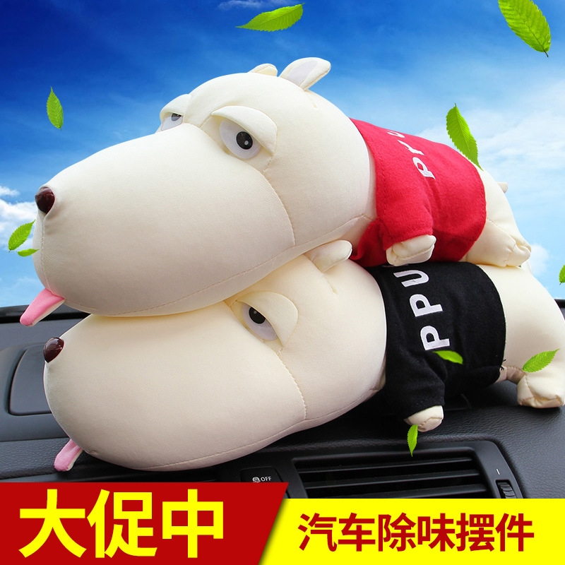 Adorable Plush Dog Tongue-Out Toys for Cute Decorations