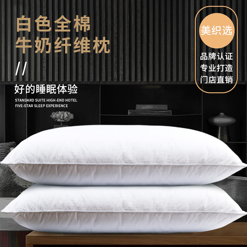 Deluxe Polyester Fiber and Cotton Pillow Cores for Refreshing Sleep