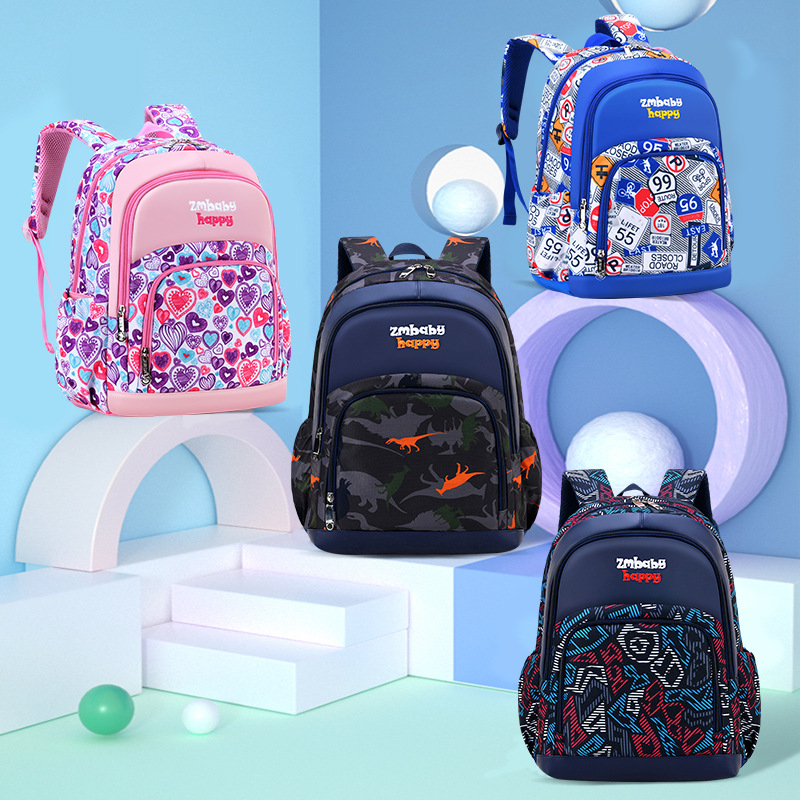 Adorable Primary Schoolbag for Kids