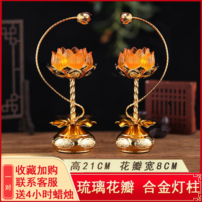 Flashy Flower Themed Candle Holder for Home Aesthetic