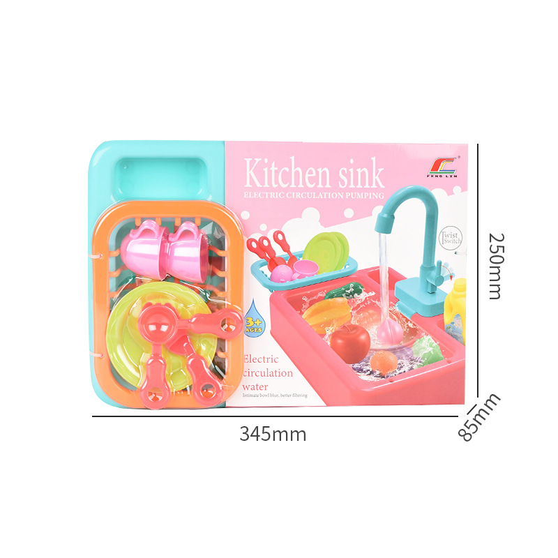 Cute Washer Toys for Gifting to Children