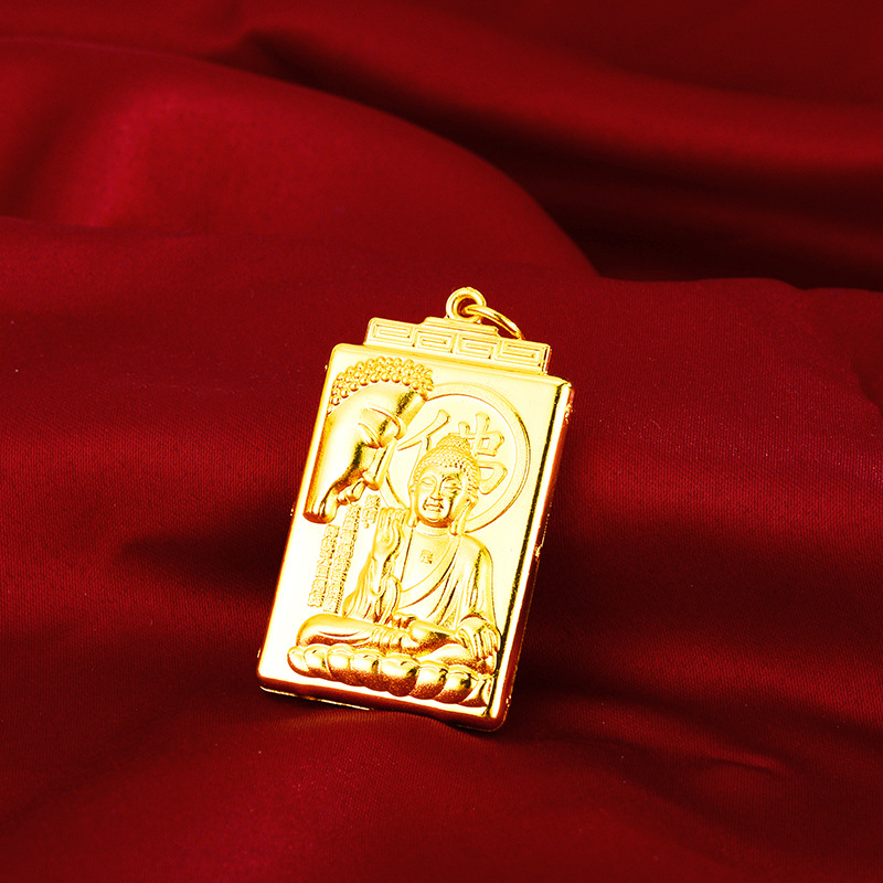 Golden Buddha Plate Necklace Charm for Spiritual Guidance