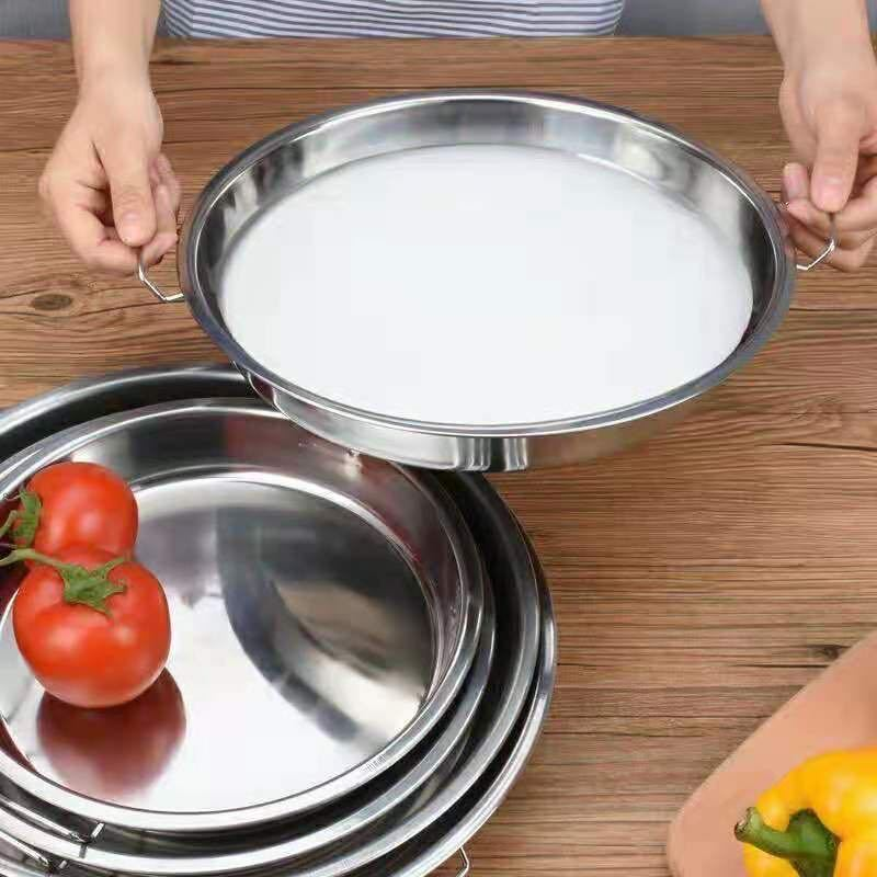 Multipurpose Round Baking Tray for Cooking Pies