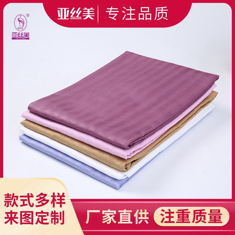 Basic Striped Cotton Face Sheets for Oily Skin