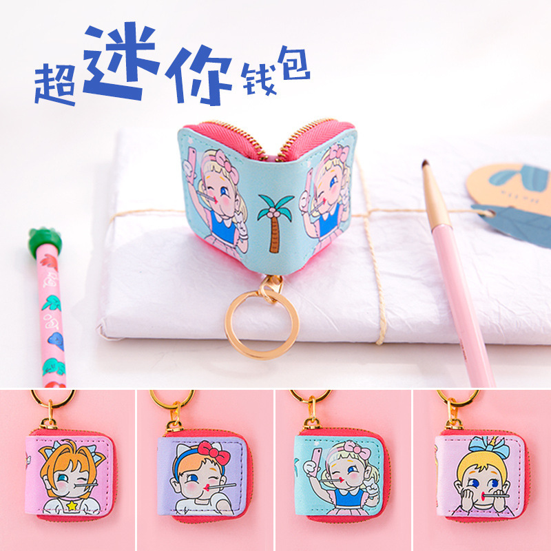 Cute Coin Wallet Keychain for Kids and Toddlers