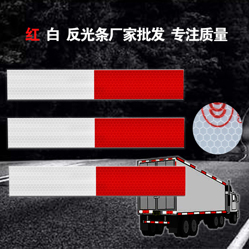 Durable Reflective Sticker for Truck and Car Warning Sticker
