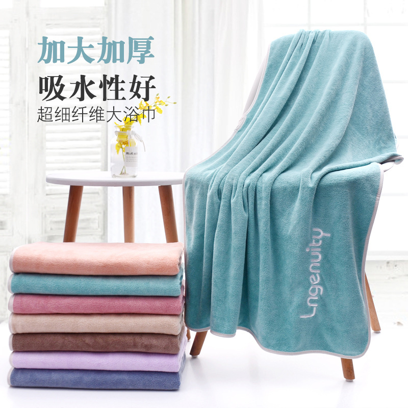 Comfortable Quick-Drying Towel for Home Bath Essentials