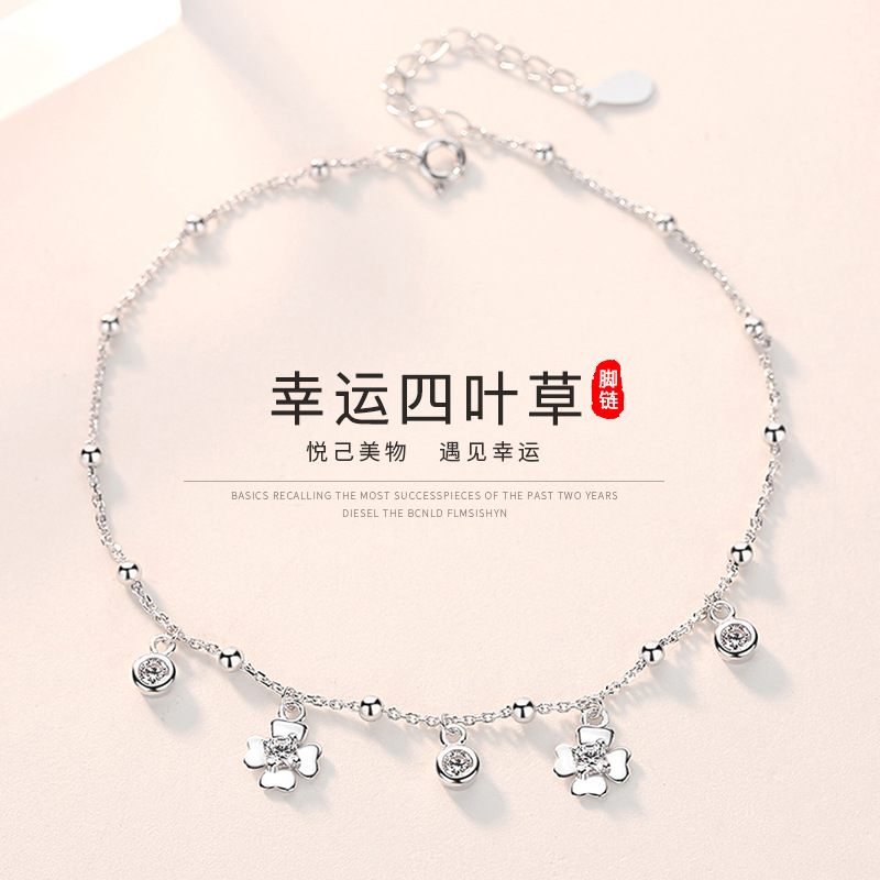 Simple S925 Sterling Silver Anklet for Matching Casual Wear