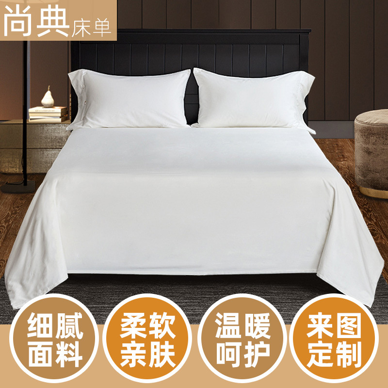 Clean White and Soft Bedding for Hotel Rooms