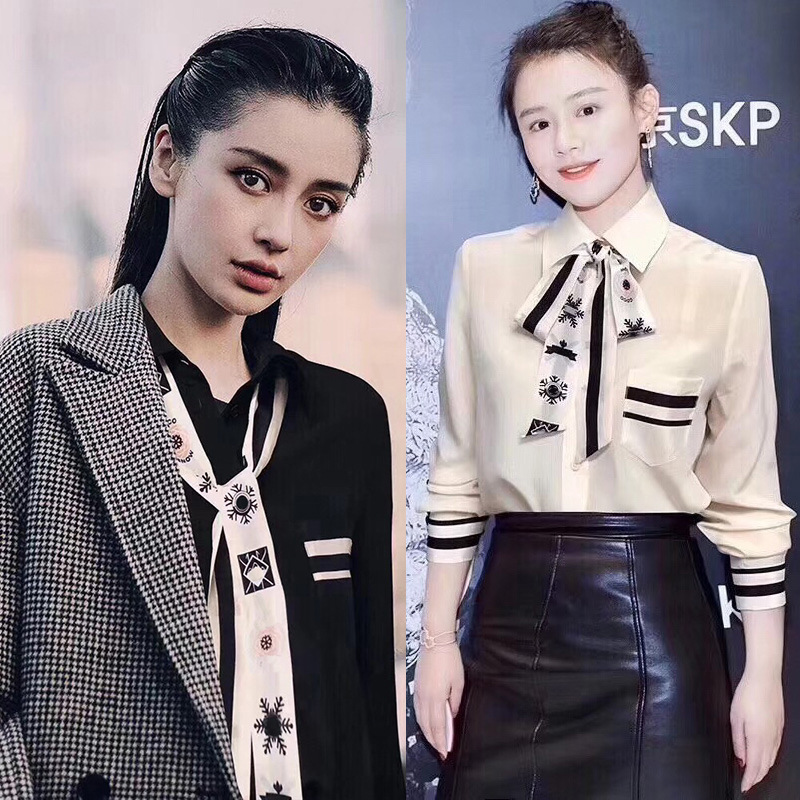 Gorgeous Slim-Fit Long Sleeve Button-Up with Bow  for College Students