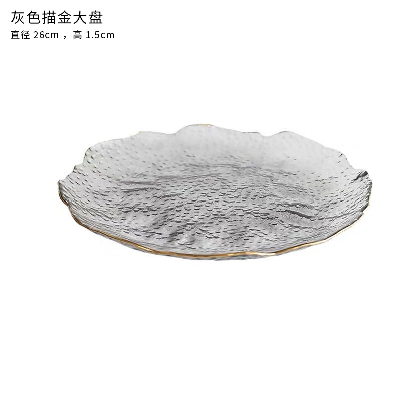 Fragile Glass Plate for a Good Home-Cooked Meal