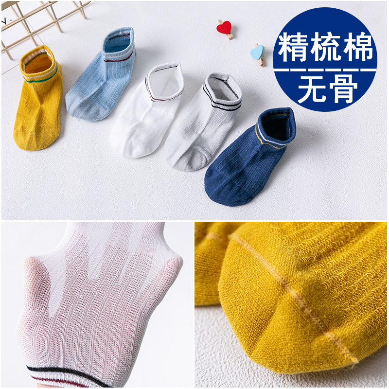 Thin and Stylish Baby Socks for Summer