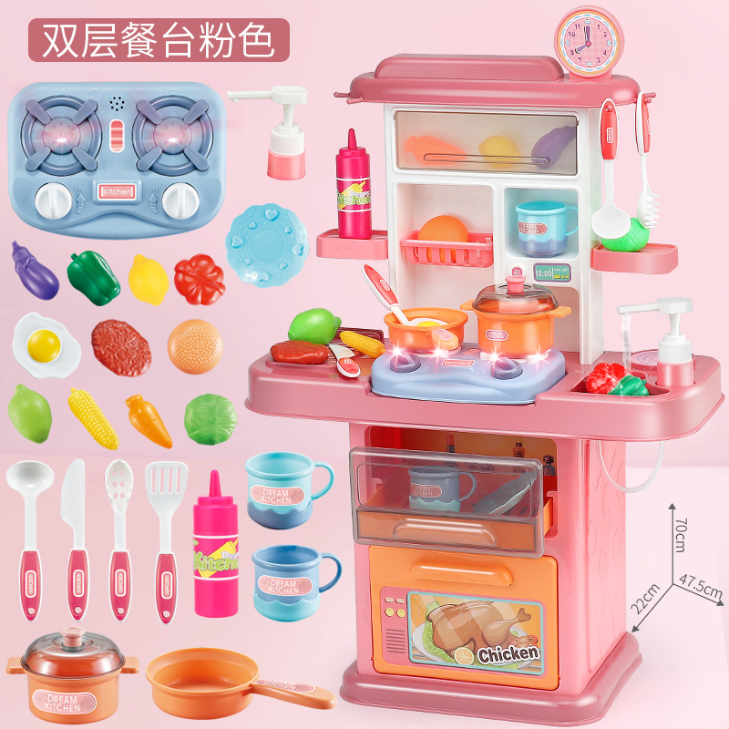 Fun Kitchen Play House for Children's Interactive Playing
