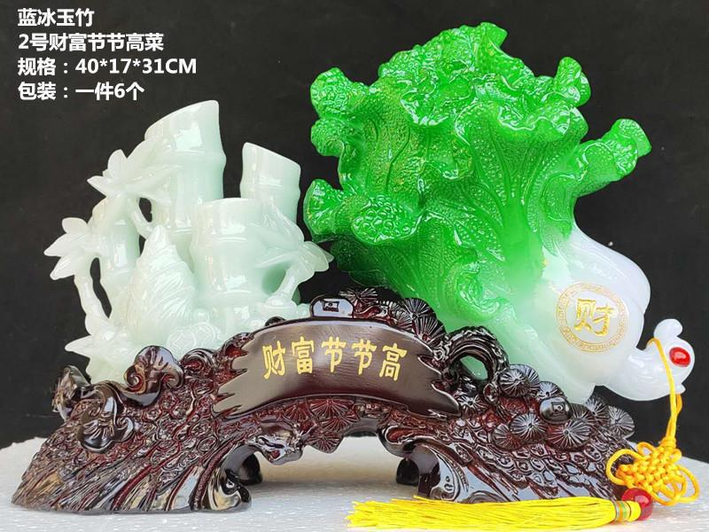 Chinese Style Resin Decorative Ornament for Home