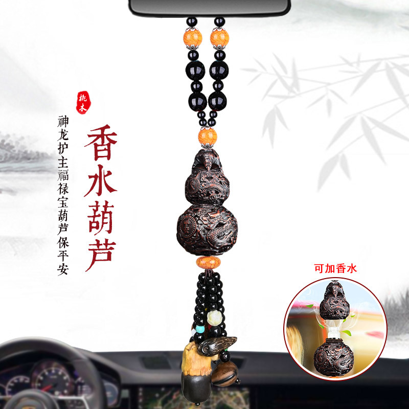 Hanging Wood Aromatherapy Car Gourd Pendant for Car Essentials