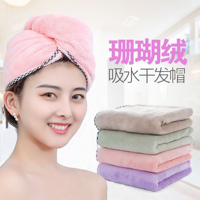 Absorbent Quick-Drying Hair Towels for Easy Hair Drying