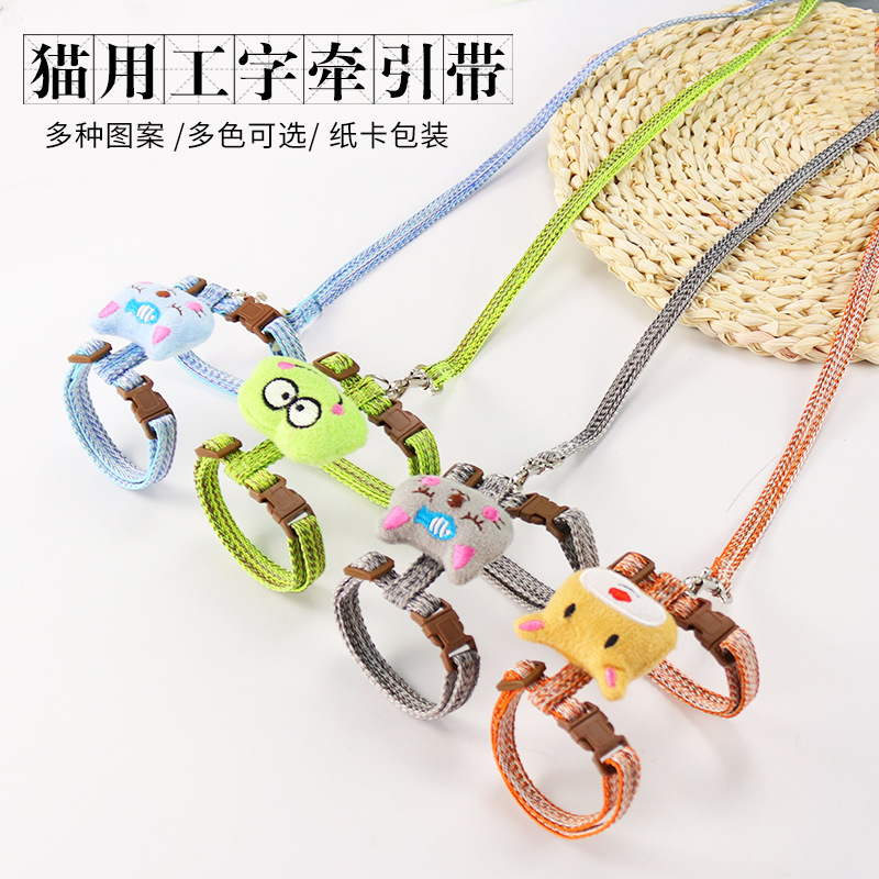 Artistic Plush Toy Adorned Pet Harness with Leash for Additional Pet Accessories