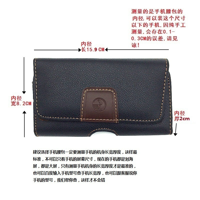 Multi-Purpose Faux Leather Buckled Wallet for Men's Mobile Phone Storage
