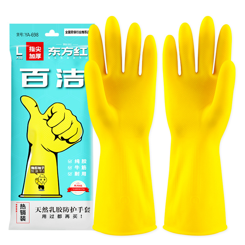 Wear-resistant Silicone Gloves for Household Use