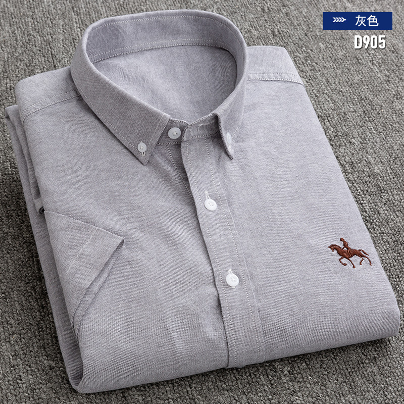 Button Down Short Sleeved Shirt for School and Office Wear