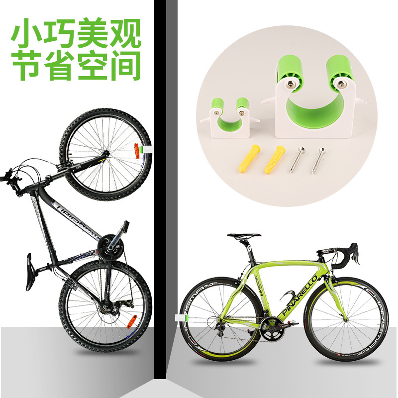 Durable Two-Toned Wall Hook for Riding Equipment