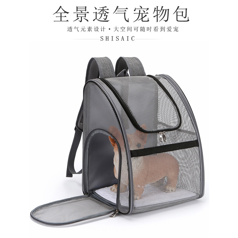 Spacious and Breathable Pet Carrier Backpack for Quick Vacations