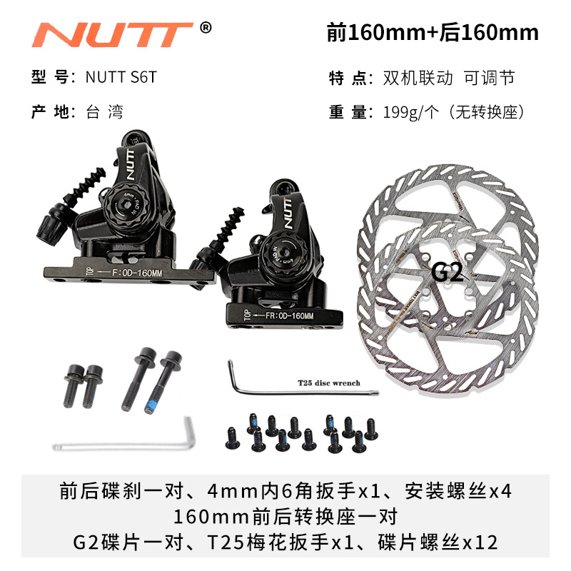 Functional Mechanical Bilateral Bike Wire Clamping Device for Bike Accessories