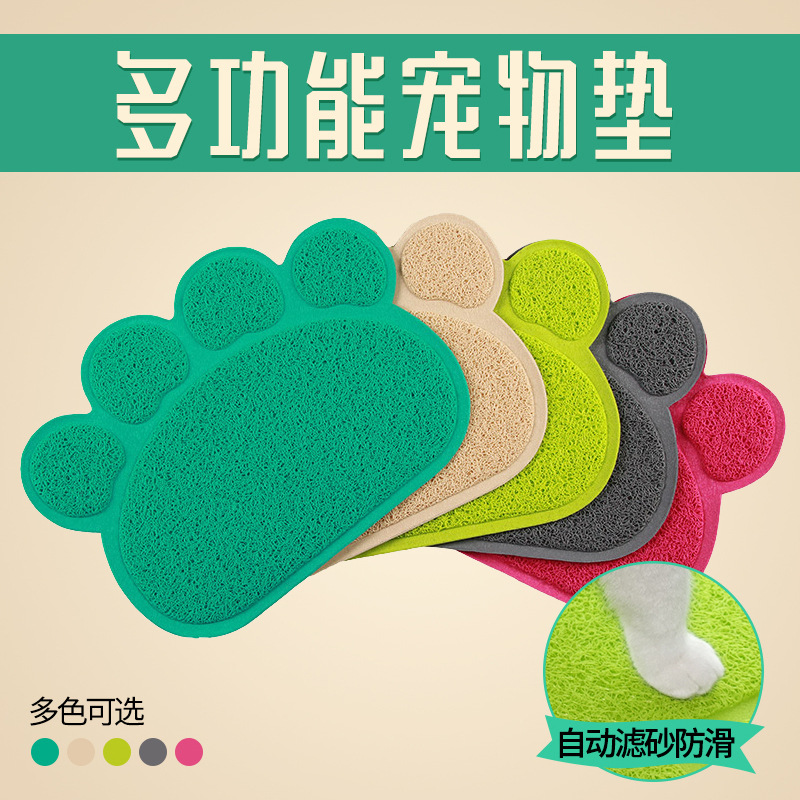 Textured Pet Paw Shaped Floor Mat for Drying Your Feet