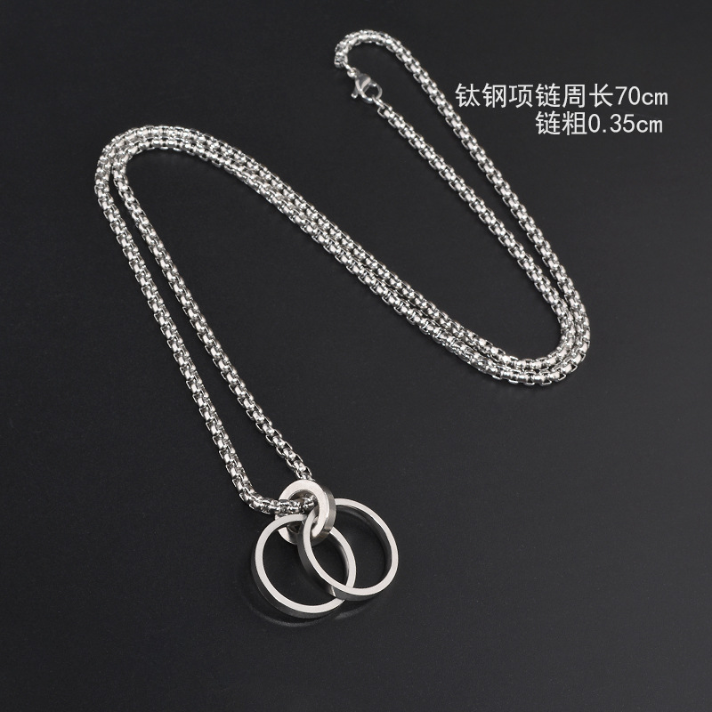 Classic  Double Ring Necklace for Couple