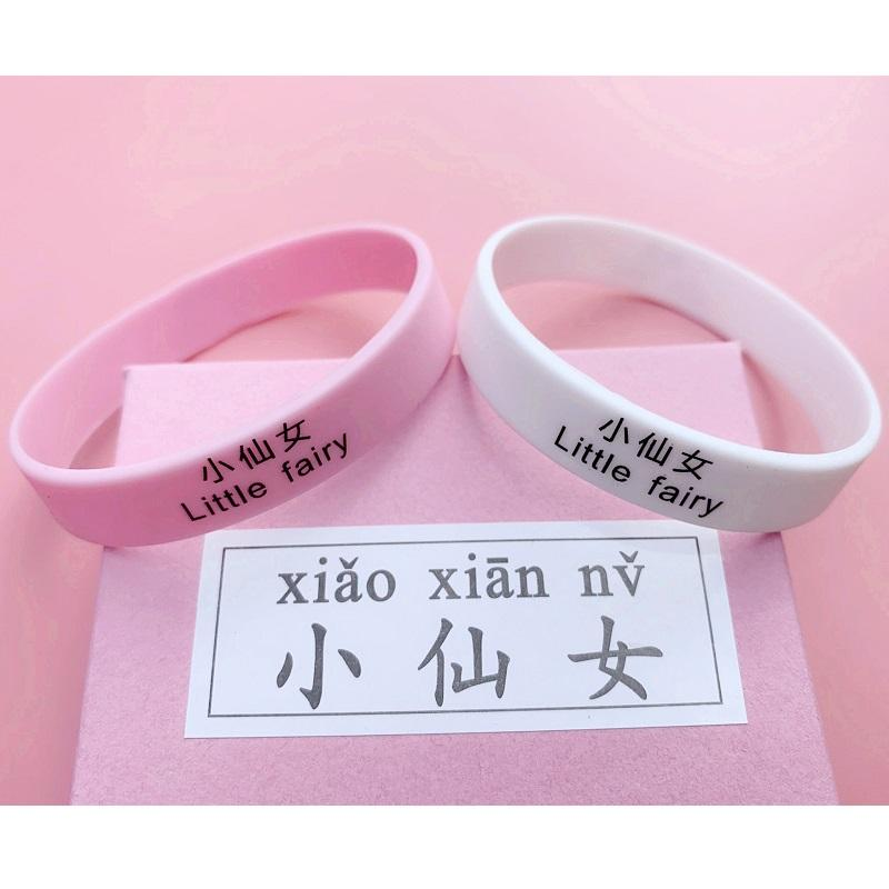 Little Fairy Silicone Bracelet
