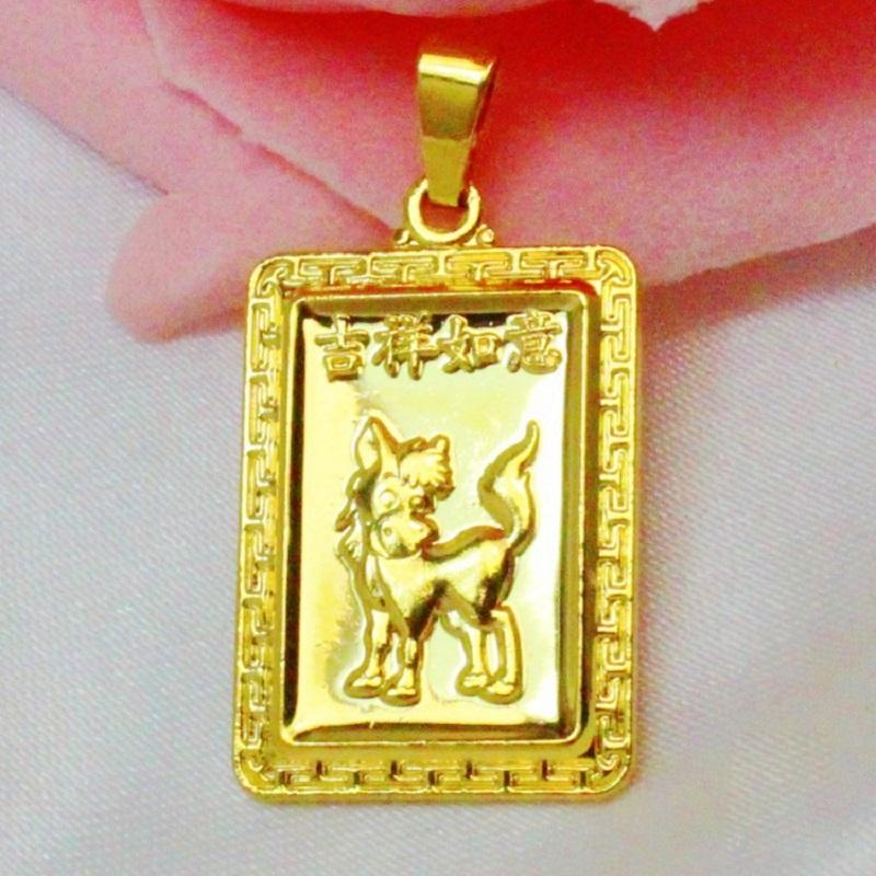 Vintage Chinese Zodiac Signs in Square Pendant