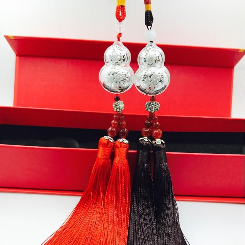 Lucky Tassel Car Hanging Accessories