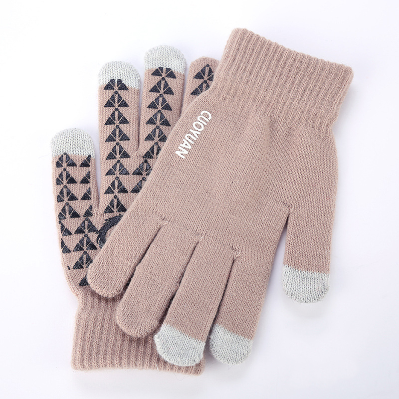 Arrowhead Patter Knitted Outdoor Gloves