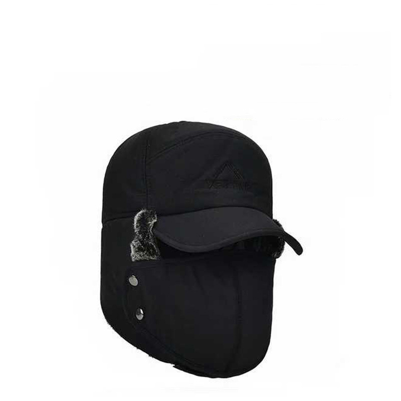 Black Trapper Hat with Clip On Mask
