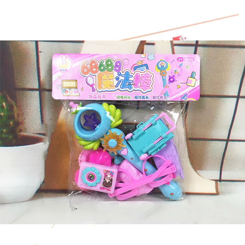 Fun Cooking Set and Fashionista Set Toys for Little Girls