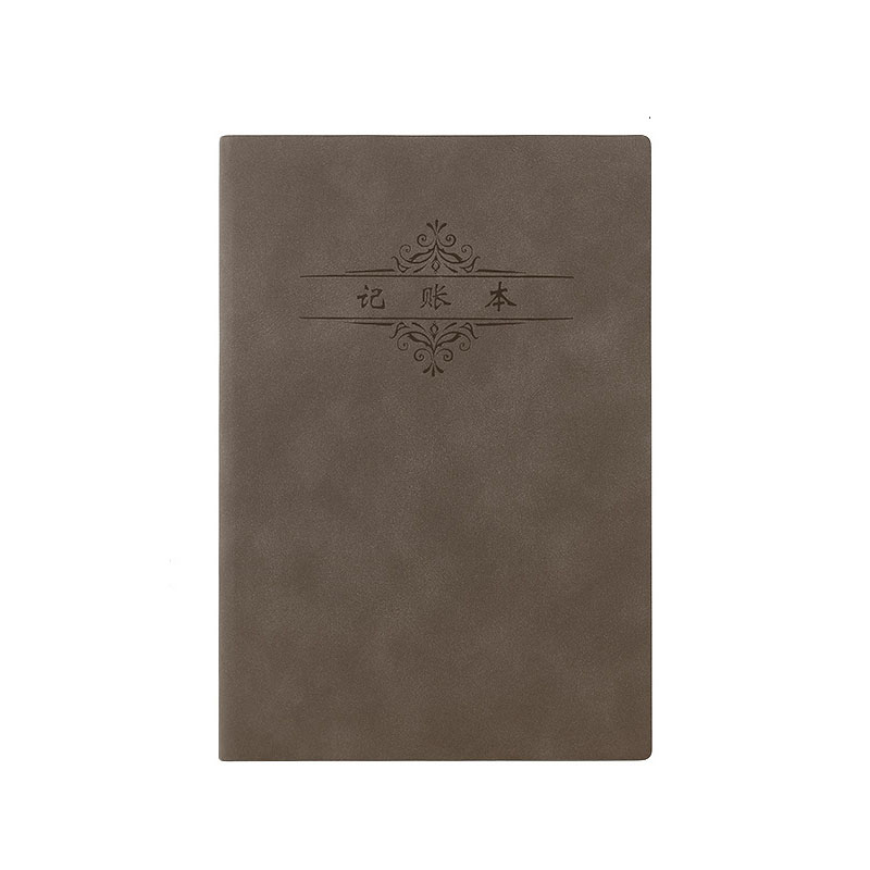 Vintage Faux Leather Diary for Men and Women