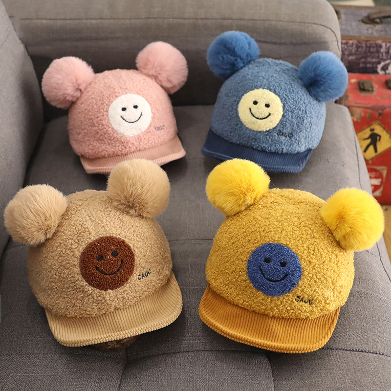 Plushy Smiley Hat for Kids