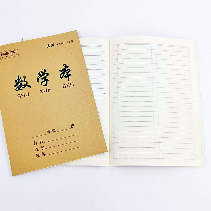 Kraft Cover Student Workbook for Students