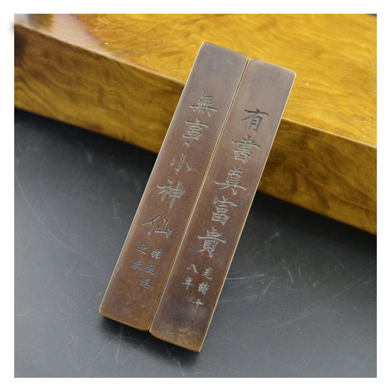 Vintage Copper Block Paperweight for Decor