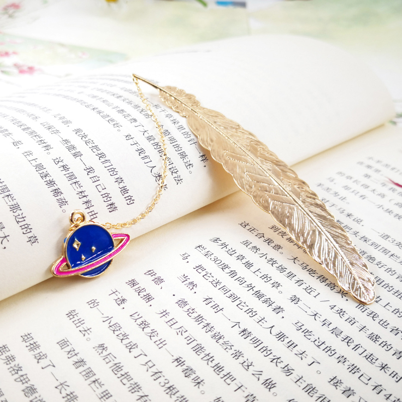 Golden Feather Bookmark for Graduation Gift